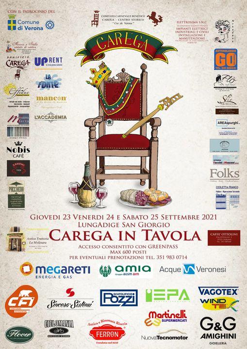 Quartiere Carega Cena in Piazza Lungadige San Giorgio Comitato Carnevale Carega Sala Arazzi Filippo Rando